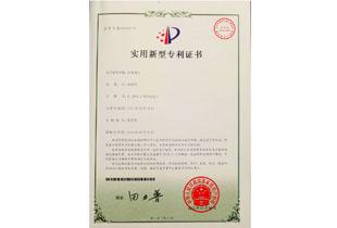 防水插头专利证书