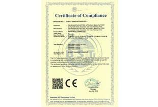 电磁阀插头 CE证书